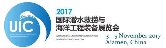 Event, KB Associates exhibits at UI China (International Underwater Invention Conference and Exhibition 2017.jpg