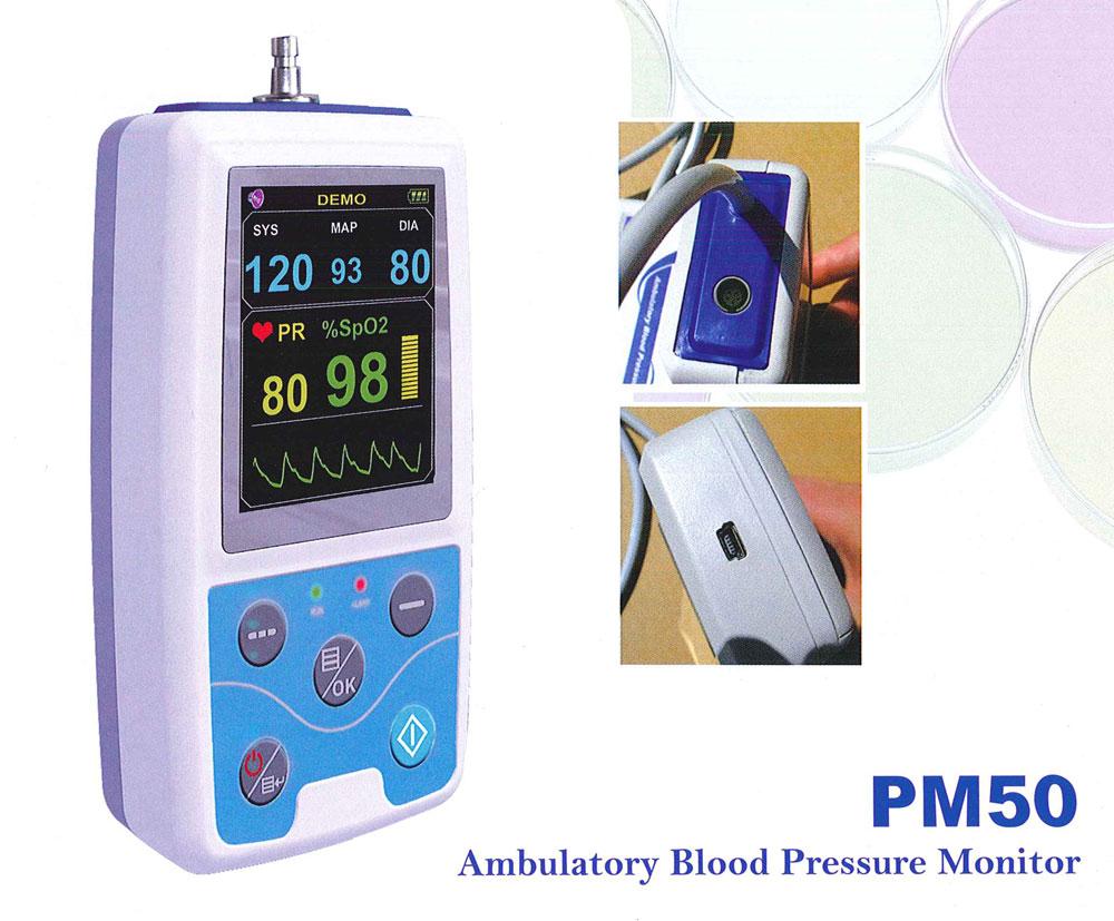 PM 50 - Ambulatory Blood Pressure Monitor